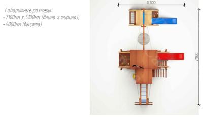 Детская площадка Савушка Lux-11 (фото, вид 3)