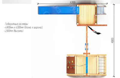 Детская Игровая Площадка Савушка 3 (фото, вид 3)