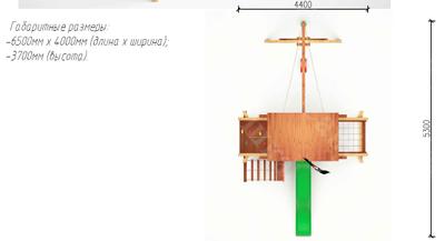 Игровой комплекс Савушка Lux - 2 (фото, вид 6)