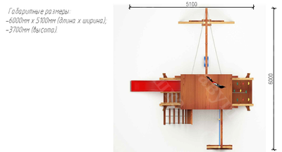 Игровой комплекс Савушка Lux - 3 (фото, вид 4)