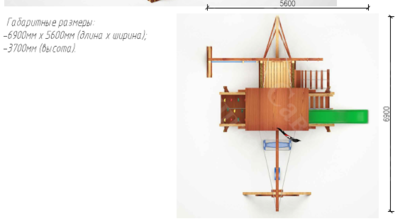 Игровой комплекс Савушка Lux - 6 (фото, вид 4)