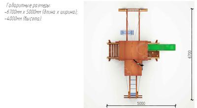 Игровой комплекс Савушка Lux - 10 (фото, вид 5)