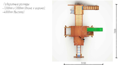 Игровой комплекс Савушка Lux - 12 (фото, вид 4)