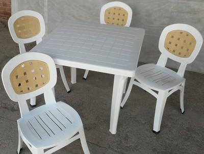 Кресло Элластик (фото, вид 1)