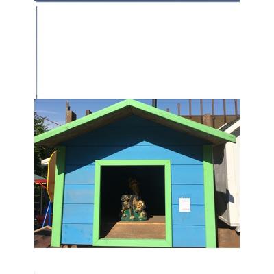 Будка большая синяя