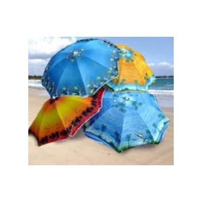 Зонт пляжный 1,6м., разноцветный (фото)